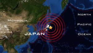 PLANETARY TREMORS: Powerful Magnitude 7.3 Mega- Earthquake Strikes Coast of Honshu, Japan - Tsunami Warning Issued! UPDATE: Strong 6.2 Aftershock Strikes Japan's East Coast! ~ The CELESTIAL Convergence